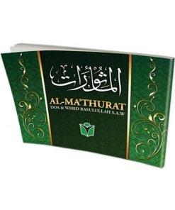 Al-Mathurat Pilihan 1