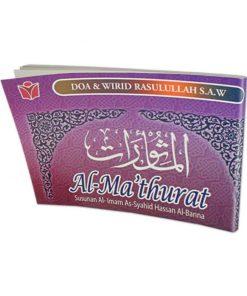 Al-Mathurat Pilihan 8