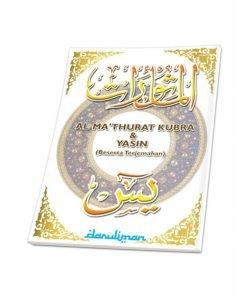 Al-Mathurat & Yassin Putih