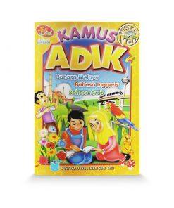 Kamus-Adik-SC